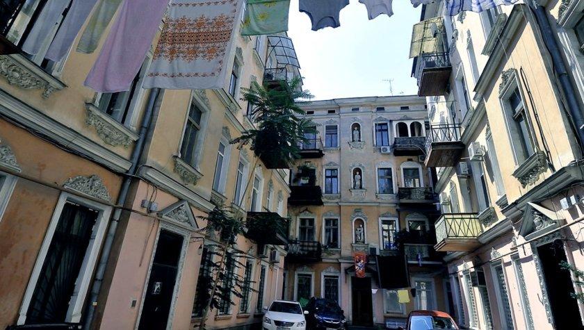 Фото: carpaccio.com.ua