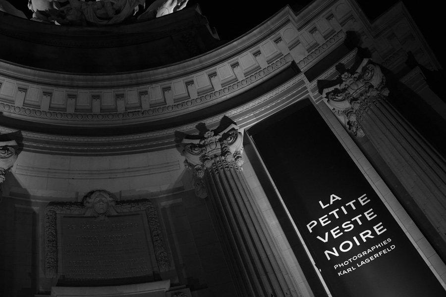 Открытие выставки Little Black Jacket (La Petite Veste Noire) в Grand Palais, Париж