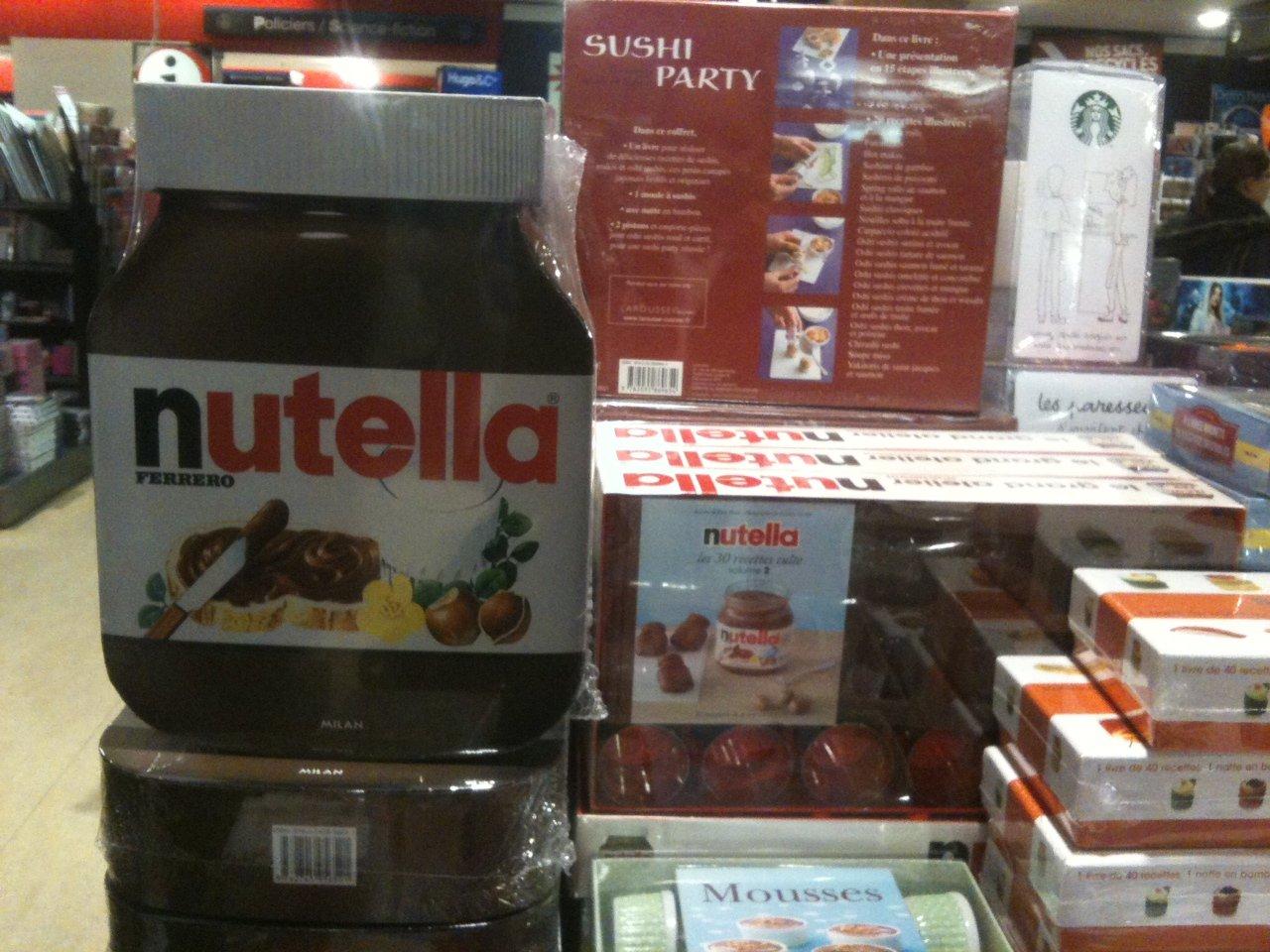 Блокнот для рецептов в форме банки Nutella