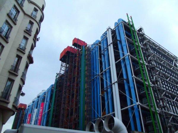 Арт-центр Pompidou