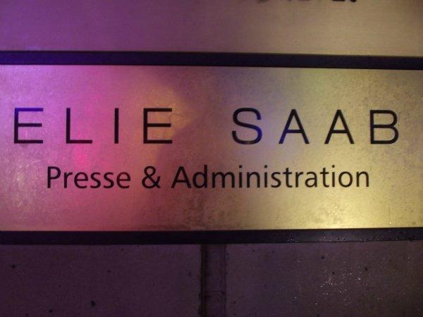 Офис Elie Saab
