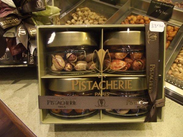 Орешковый рай в Pistacherie