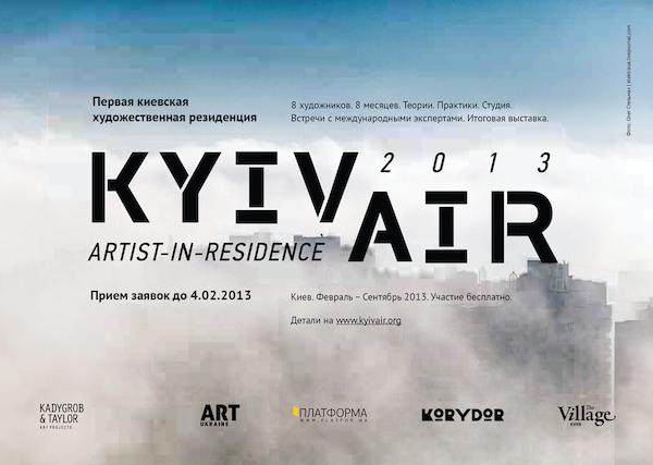 KyivAir