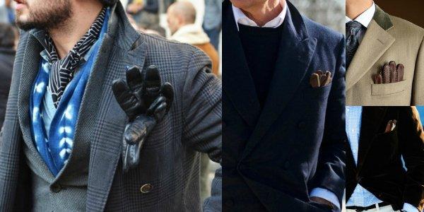 Перчатки в нагрудном кармане