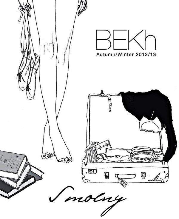 Пригласительный на модный показ BEKh в рамках Mercedes-Benz Fashion Week