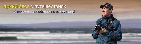 Алекс Чебан