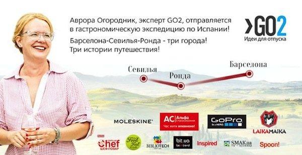 Автора Огородник