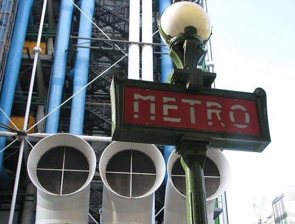 2. станция метро у центра Помпиду