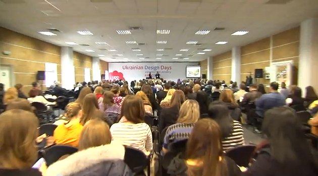 3-UDD - мастер-класс Мario Mazzer - KIFF 2013
