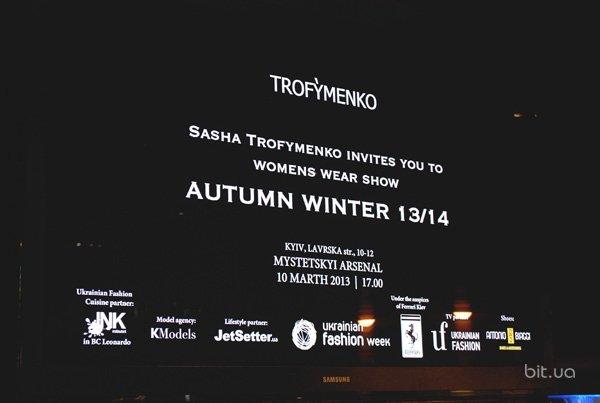 Закрытый press-preview коллекции TROFYMENKO осень-зима 2013-2014