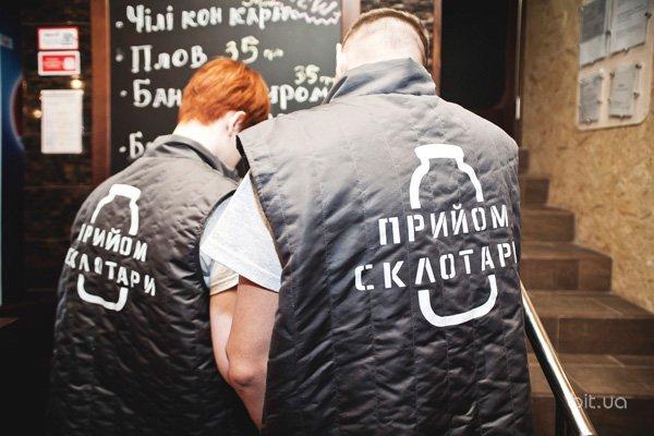 Новое заведение: вторая «Банка» на Толстого