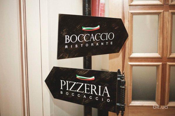 Дело вкуса: Bocaccio