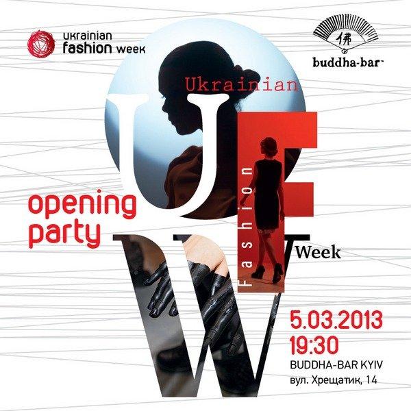 Анонс: открытие и программа 32-й недели Ukrainian Fashion Week