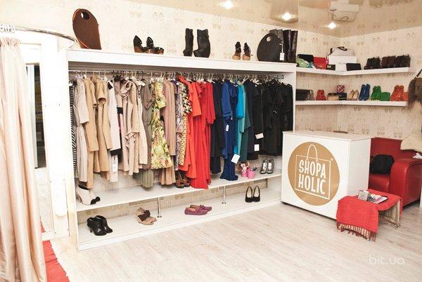 Shopping-точка: шоу-рум Shopaholic