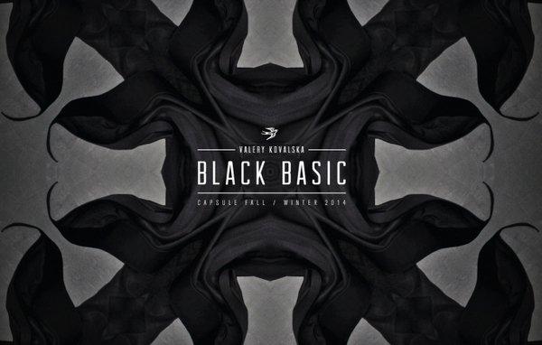 """Коллекция Valery Kovalska """"Black Basic"""""""
