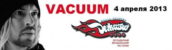 Vacuum-e1364886474403