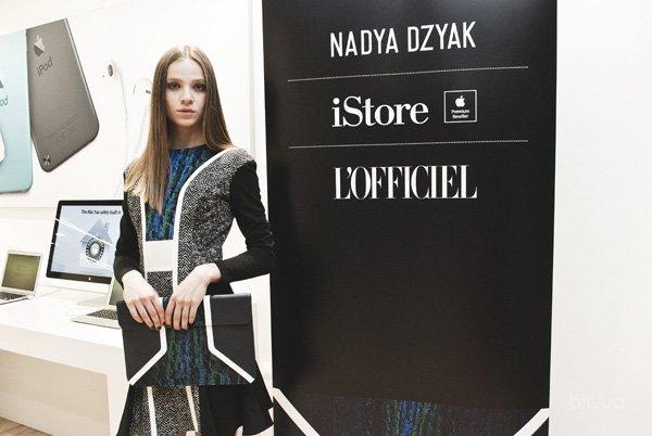 Nadya Dzyak for iStore