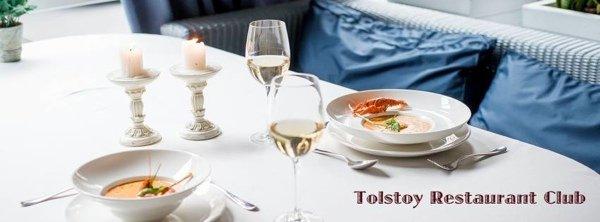 Есть-пить-тусить: ресторанно-клубный дайджест 15-19 июля