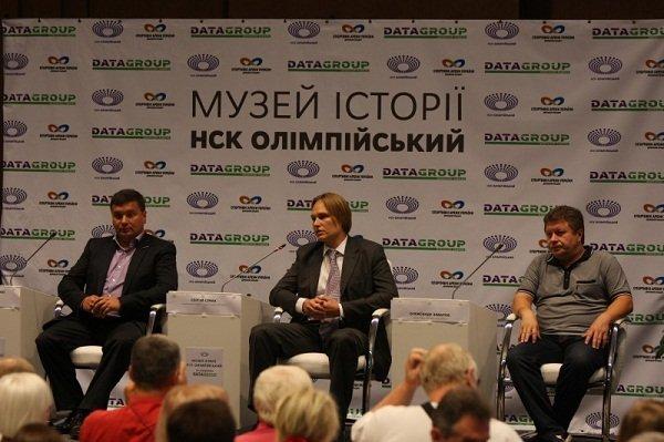 Данченко, Симак, Заваров