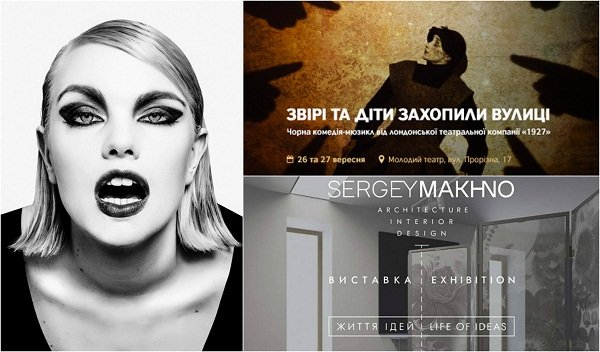 PicMonkey Collageпро