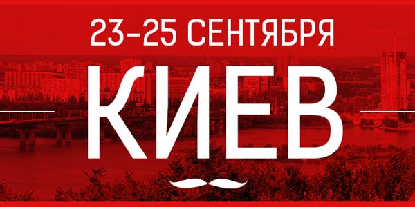 """Интервью: менторы РестоПрактик из Лондона: """"Украинские коллеги перестали стесняться желания учиться новому"""""""