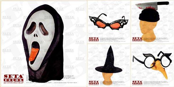 Костюмы на Хэллоуин: где, как и сколько это стоит?