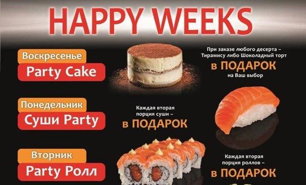 Ресторанный дайджест за неделю: осенние новинки в меню, фестиваль вина, пивной безлимит и подарки