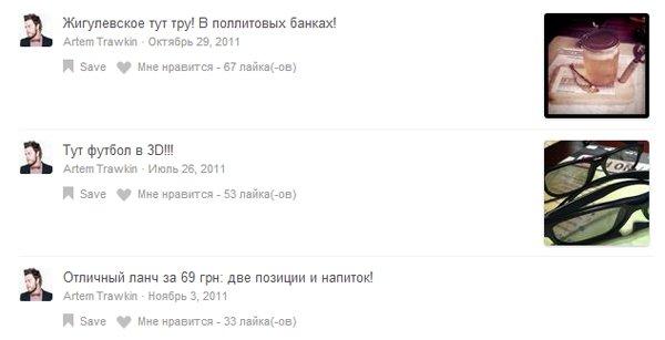4s-didkovsky-4