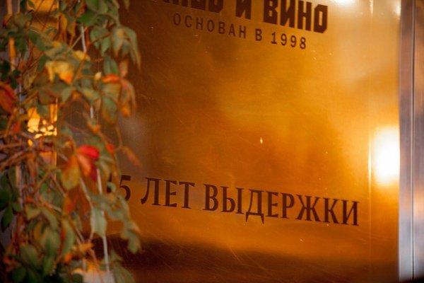 "В Одессе отпраздновали пятнадцатилетие ресторана ""Стейкхаус. Мясо и вино"""