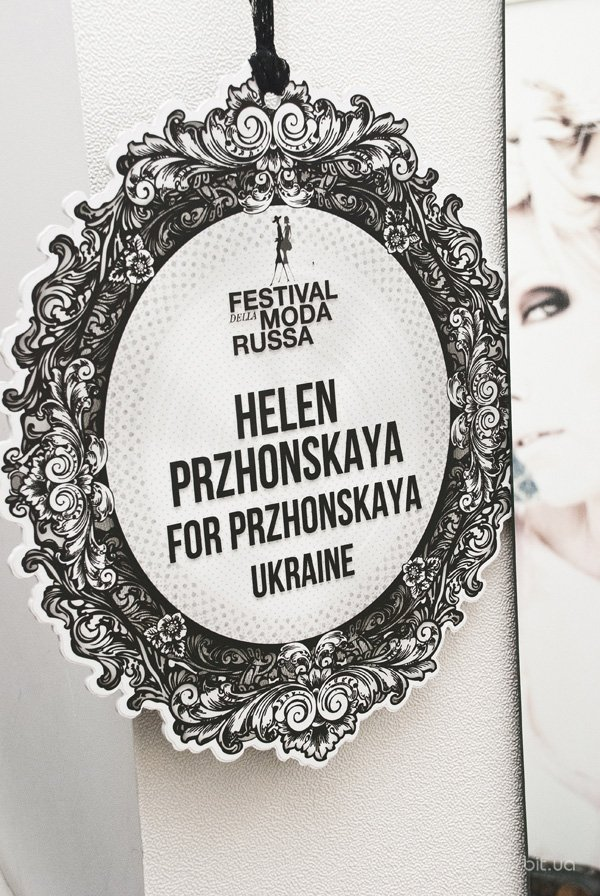 Вечеринка Fashion Night Out Eve в студии PRZHONSKAYA