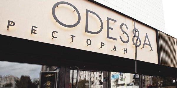 Новое меню: «одесские» сезонные обновления Юрия Приемского
