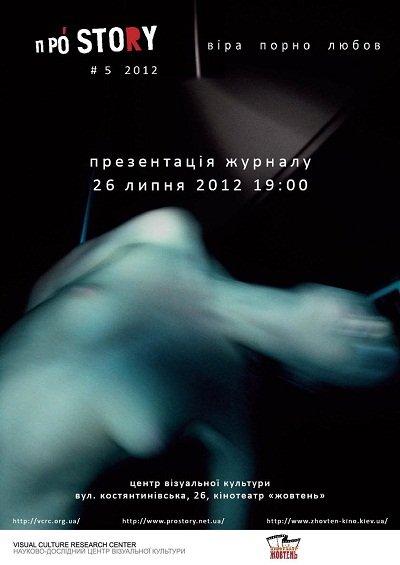 Prostory_presentation_ukr