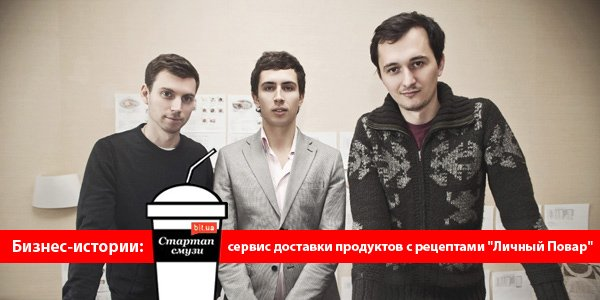 StartUp_6_600