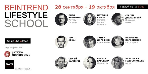 beintrend_school_2013