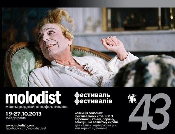 molodist2013_programpromofr