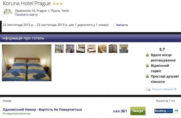 momondo_-_Koruna_Hotel_Prague