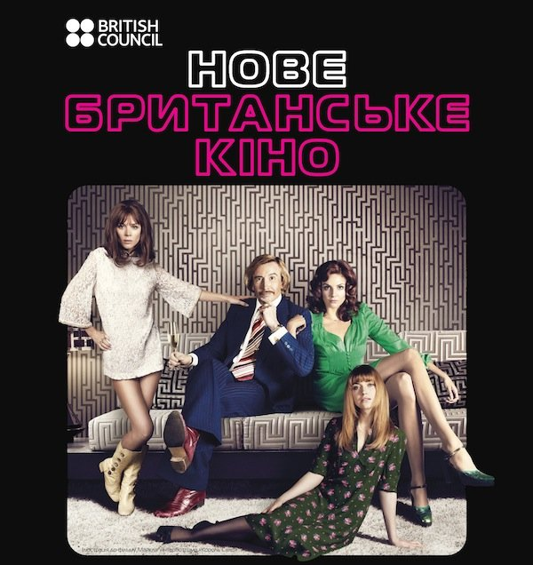 nbm2013-poster-2