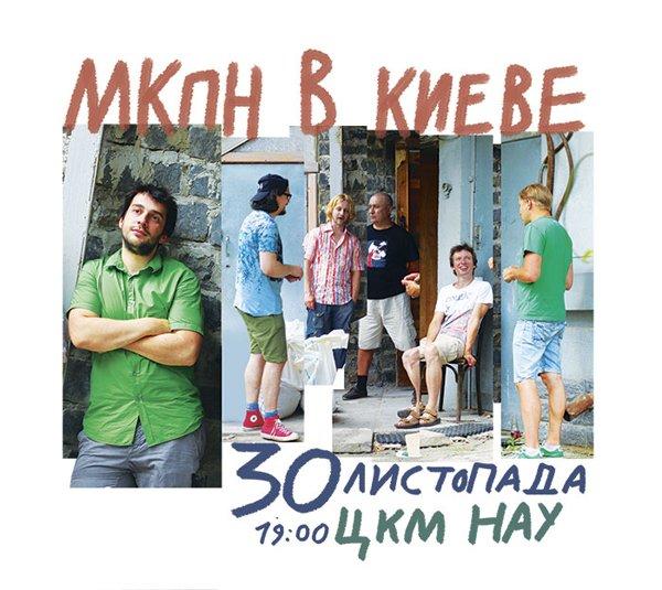 web_kiev2013