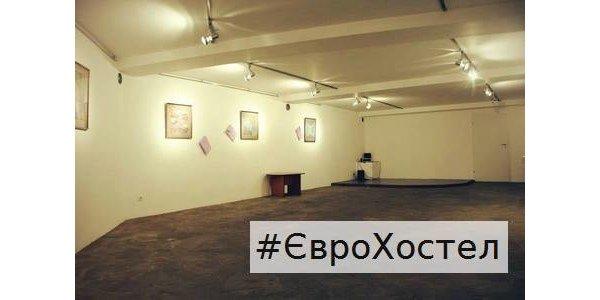 Евромайдан: где поесть, согреться и найти помощь (обновляется)