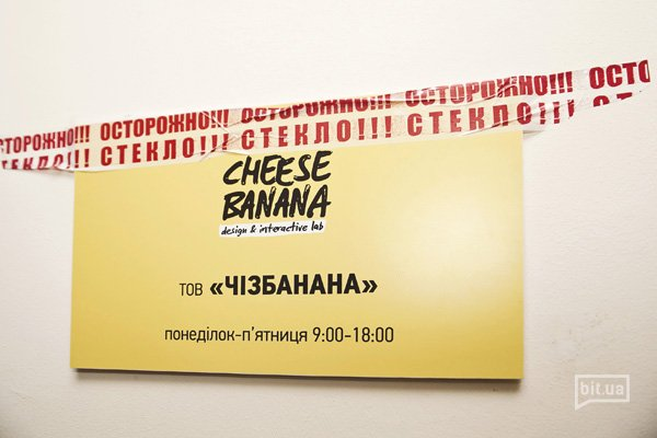 Team Style - команда digital-production Cheesebanana