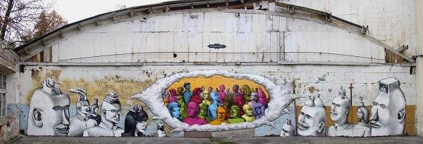 InteresniKazki Киев