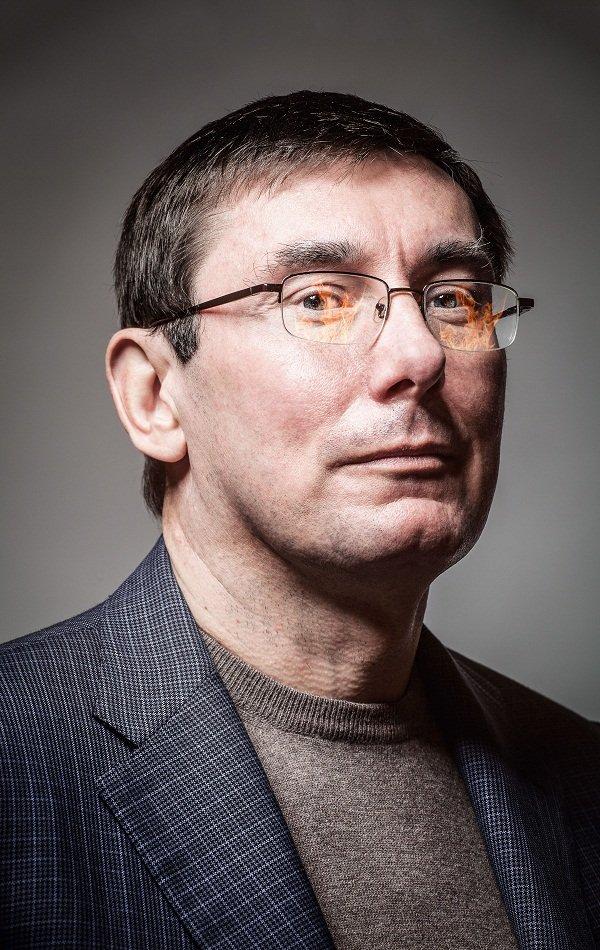Люди года. Юрий Луценко