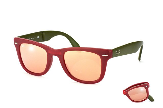 Очки Ray-Ban Folding Wayfarer RB4105, 1730 грн