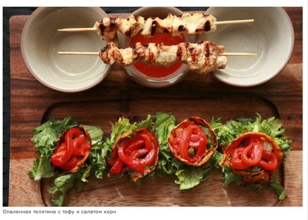 Омар Кальчич. Опытный ресторанный шеф-повар. В Украине запускал ресторан Mediterraneo, курировал кухню в Мантре, бренд шеф Metro Cash & Carry 2013 года.