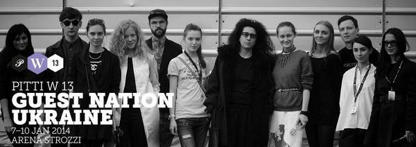 Украинские дизайнеры об участии в выставке Pitti Uomo во Флоренции