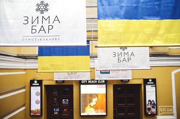 Новое заведение: City Beach Club Zima — всегда Новый Год и бразильский карнавал