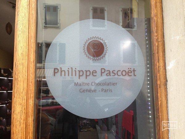 Магазин и шоколадная мастерская Philippe Pascoet