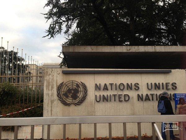 Организация Объединенных Наций в Женеве