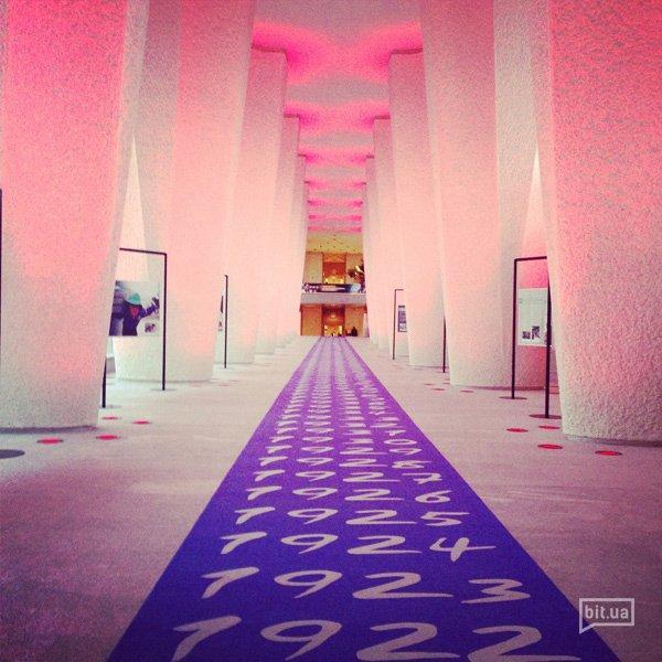 Холл во Всемирной Организации Труда (ООН)