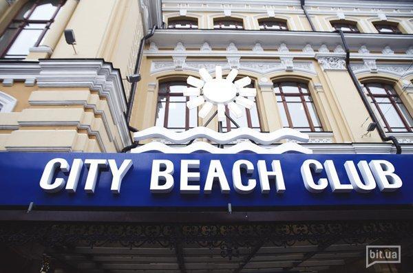 Новое заведение: City Beach Club Zima - всегда Новый Год и бразильский карнавал